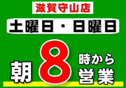 banner_r3_c8