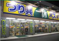R310 狭山店