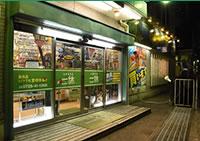 R26 南大阪・葛の葉店