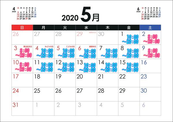 20205510946.JPG