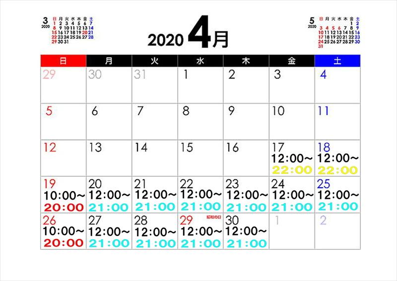 202041715206.JPG