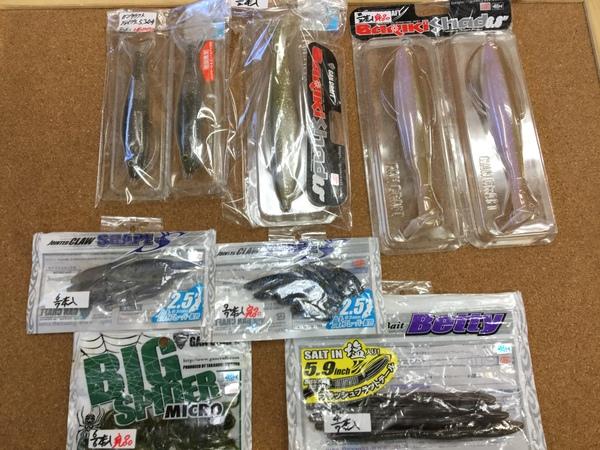葛の葉店【最新釣具買取情報】「人気のガンクラフトワームが多数!!」買取り入荷しました。(つりどうぐ一休 葛の葉店)サムネイル