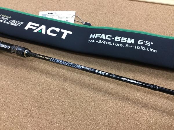 葛の葉店【最新釣具買取情報☆第2弾☆】「エバーグリーン ファクト HFAC-65M、大人気メーカーのプラグが多数!!」買取り入荷しました。(つりどうぐ一休 葛の葉店)サムネイル
