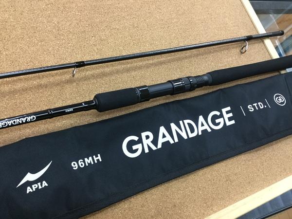 葛の葉店【最新釣具買取情報】「アピア グランデージ・STD 96MH、シマノ 18ディアルーナ S96M」買取り入荷しました。(つりどうぐ一休 葛の葉店)サムネイル