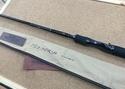 葛の葉店【最新釣具買取情報】「ダイワ ハートランド HL721HRB-18、HL671MHRB-07【白疾風】」買取り入荷しました。(つりどうぐ一休 葛の葉店)サムネイル