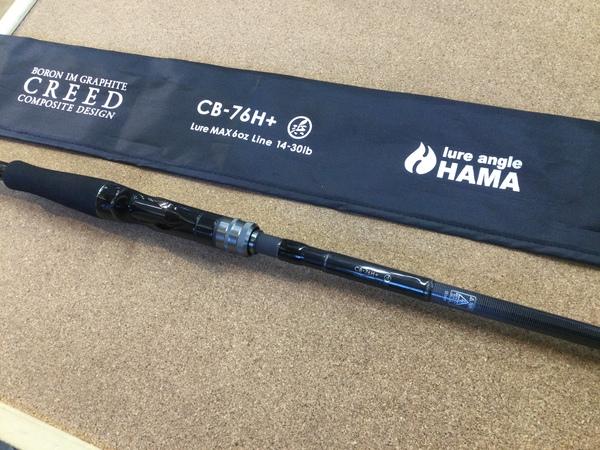 葛の葉店【最新釣具買取情報】「ルアーアングルHAMA クリードCB-76H+、ダイワ 19アルファスCT SV71L、ジリオンSVTW 1016SV-SH」買取り入荷しました。(つりどうぐ一休 葛の葉店)サムネイル