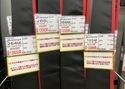 滋賀守山店 新製品入荷情報 シマノ  20ゾディアス  264UL  268L  268ML  166M 入荷致しました。サムネイル