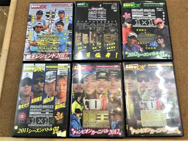 狭山店 本日の釣具買取商品「各種DVDが、買取入荷しました!」(狭山店)サムネイル