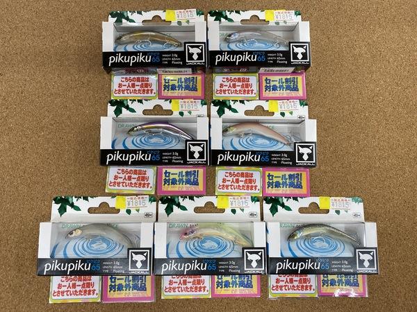 滋賀守山店 新製品入荷情報 ジャッカル  ピクピク65 ダウズスイマー180SF 入荷致しました。サムネイル