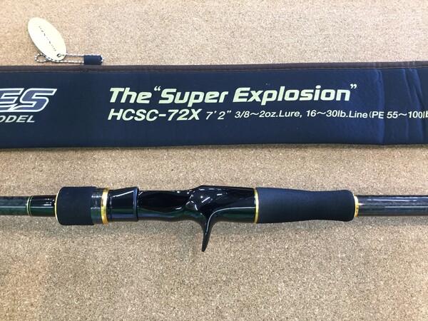 狭山店 本日の釣具買取商品「エバーグリーン  ヘラクレス  HCSCー72X  スーパーエクスプロージョン&ダイワ  19ブラックレーベルSG  SG6101M+FBが、買取入荷しました!」(狭山店)サムネイル