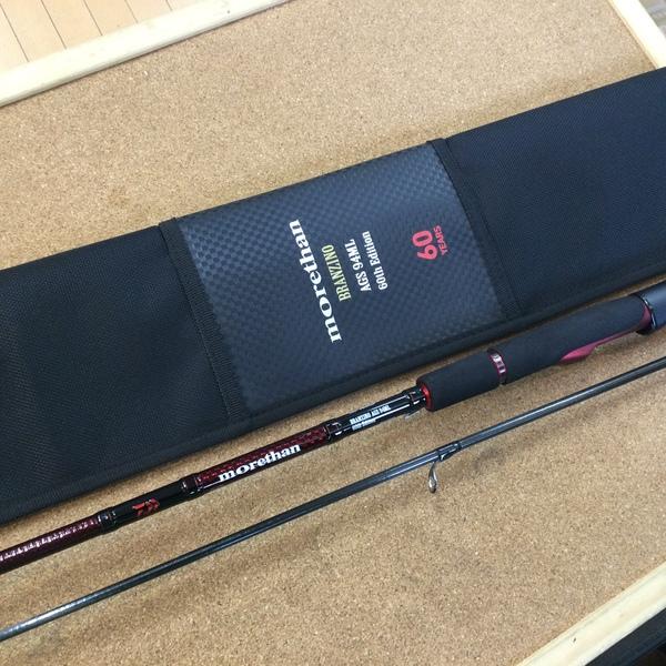 葛の葉店【最新釣具買取情報】「ダイワ モアザン ブランジーノAGS 60thエディション MT BR AGS94ML【マッチザバイトカスタム】」買取り入荷しました。(つりどうぐ一休 葛の葉店)サムネイル