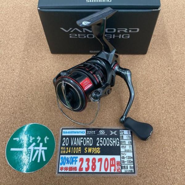 滋賀守山店 新製品入荷情報 シマノ  20ヴァンフォード2500SHG、よつあみ  UGO V8ハード  UGO V6ソフト  UGO M5  入荷致しました。サムネイル