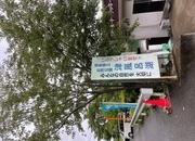 葛の葉店スタッフ 津風呂湖釣果情報 【2021年6月17日】サムネイル