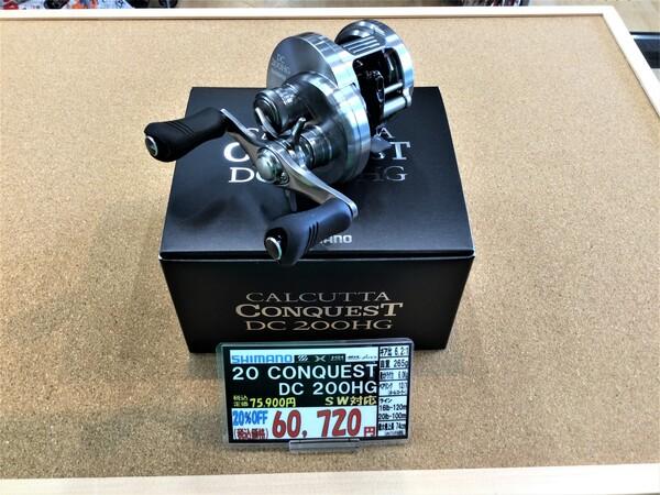 狭山店【製品入荷情報】「シマノ 20コンクエストDC 200HGが、再入荷しています!」(狭山店)サムネイル