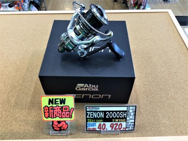 狭山店【新製品入荷情報】第2弾!「Abu ZENON  2000SH(新製品)が、入荷しました!」(狭山店)サムネイル