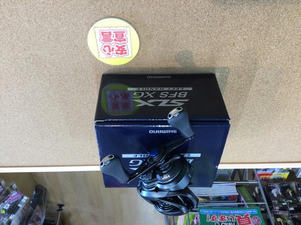 狭山店 本日の釣具買取商品「シマノ 21SLX BFS XG(左・極上ウルトラ超美品)が、買取入荷しました!」(狭山店)サムネイル