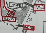 寝屋川店スタッフ 室生ダム釣果情報⑭ 「2021年 8月29日」サムネイル
