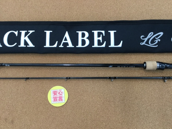 【☆買取入荷情報☆りんくうシークル店】「ダイワ ブラックレーベルLG BLX LG 662M/MLFB など…」買取入荷致しました!サムネイル