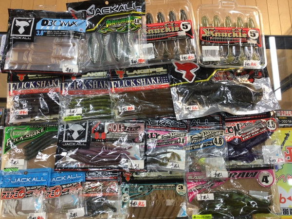 葛の葉店【最新釣具買取情報】「有名メーカーワーム多数!」買取り入荷致しました。(つりどうぐ一休 葛の葉店)サムネイル
