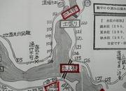 寝屋川店スタッフ 室生ダム釣果情報⑰ 「2021年 9月7日」サムネイル