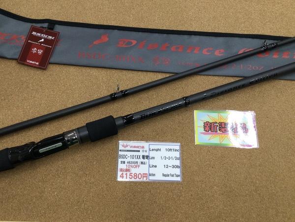 (新製品入荷情報☆第2弾☆)バレーヒル BSDC-101XX零彎 入荷致しました。(寝屋川店)サムネイル