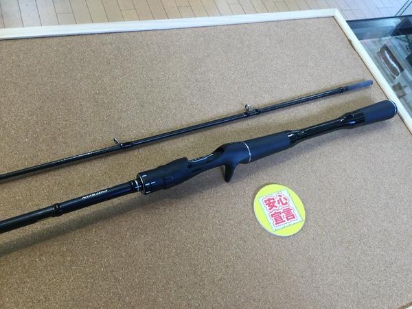 葛の葉店【最新釣具買取情報】「シマノ×ジャッカル 18ポイズンアドレナ 1610M-2、シマノ 17エクスプライド 172H-2など」買取り入荷致しました。(つりどうぐ一休 葛の葉店)サムネイル