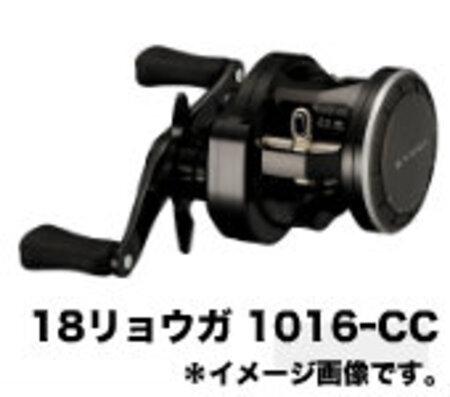 ダイワ 18リョウガ 1016-CC