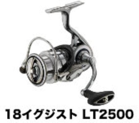 ダイワ 18イグジスト LT2500